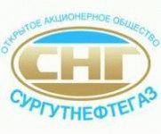сургутнефтегаз официальный сайт вакансии вахта на 2016 год
