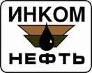 """ОАО \""""ИНКОМнефть\"""""""
