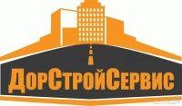"""Вакансии ООО \""""Дорстройсервис\"""""""