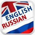 переводчик английского языка - резюме