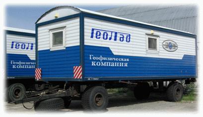 Геофизическая компания ГеоЛад вакансии