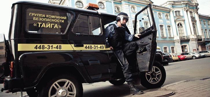 Группа компаний безопасности ТАЙГА - вакансия