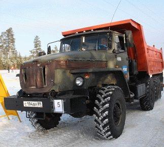 работа инженер по технике безопасности москва