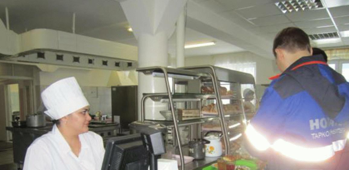 Вакансии - ПКОПТ – ПНГГ