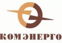 """вакансии ЗАО \""""Комэнерго\"""""""
