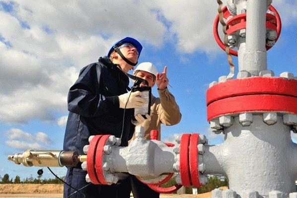 Резюме - оператор по добычи нефти и газа