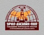 Урал–Дизайн–Групп