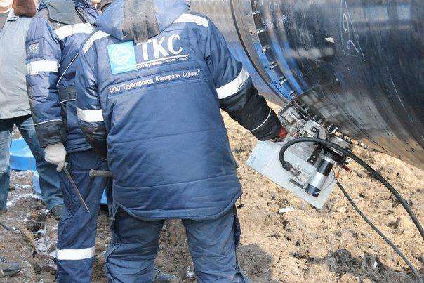 вакансии Трубопровод Контроль Сервис