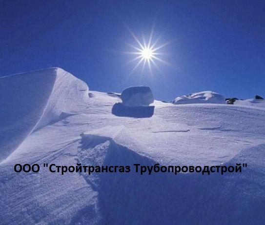 ООО Стройтрансгаз Трубопроводстрой