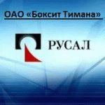 """ОАО \""""Боксит Тимана\"""""""