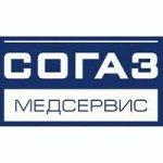 """ООО """"СОГАЗ-Медсервис"""""""