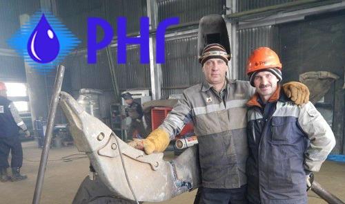 Работа вахтой вакансии АО «РНГ»АО Ростнефегаз