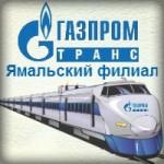 филиал ООО Газпромтранс  вакансии