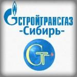Сила Сибири - ООО СТГ Сибирь