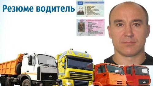 профессионального самообразования водитель кат в на север Казахстане