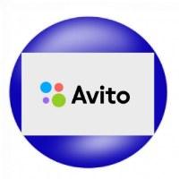 разместить резюме Авито