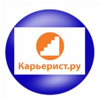 Карьерист.ру резюме оставить
