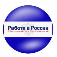 Работа в России разместить резюме