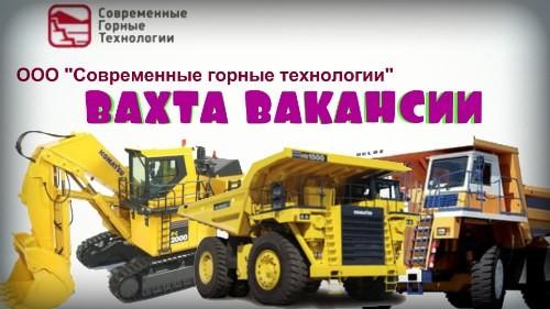 вакансии: предоставлением вакансии в новосибирске без официального трудоустройства Зудина вновь заставила