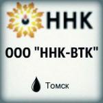 -ВТК вакансии томск вахта