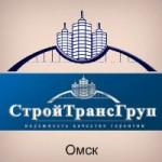 Омск вакансии