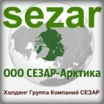 -Арктика вакансии
