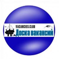 VACANCIES.CLUB разместить резюме