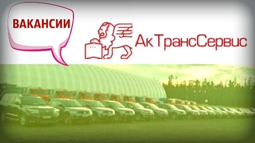 Вахта Иркутская область