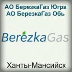BerezkaGas вакансии