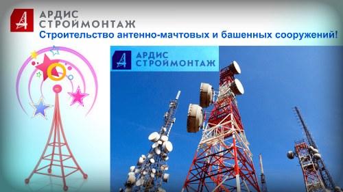 Вахта Великий Новгород Ардис-Строймонтаж
