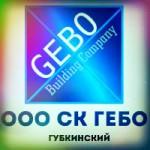 СК ГЕБО Губкинский