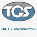 «СУ Томскгазстрой» вакансии