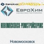 Новомосковск-ремстройсервис вакансии