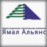 ИСК Ямал Альянс вакансиии