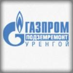 подземремонт Уренгой логотип