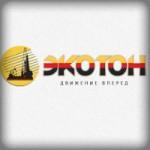 «ЭКОТОН» вакансии