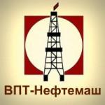 ВПТ-Нефтемаш ВАКАНСИИ ВАХТА