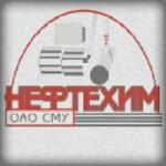 СМУ Нефтехим Нижневартовск вакансии