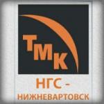 НГС - Нижневартовск вакансии вахта