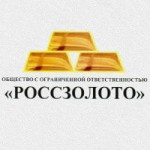 компаний «РОССЗОЛОТО вакансии