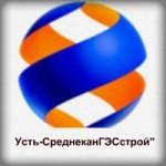 -СреднеканГЭСстрой вакансии вахта