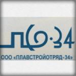"Плавстройотряд-34\"" Сургут"
