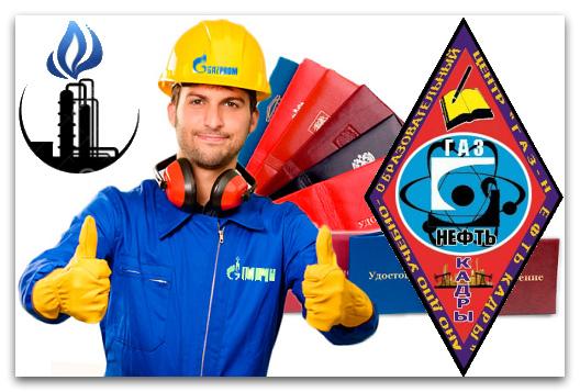 купить удостоверение корки по рабочей специальности нефтяные строительные