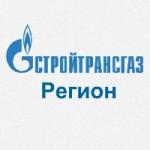СТГ Регион г. Тюмень вакансии