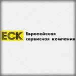 сервисная компания Усинск вакансии вахтой