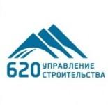 СК УС 620 вакансии вахтой