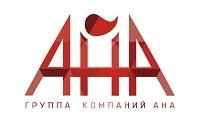 в Омской компании АНА