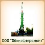 Обьнефтеремонт вакансии вахта в Вартовске