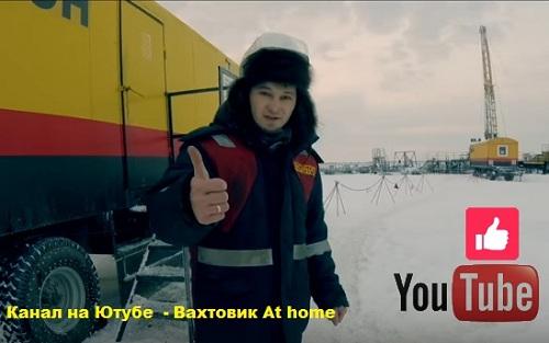 ВИДИО ПРО КРС