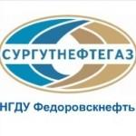 Федоровскнефть логотип